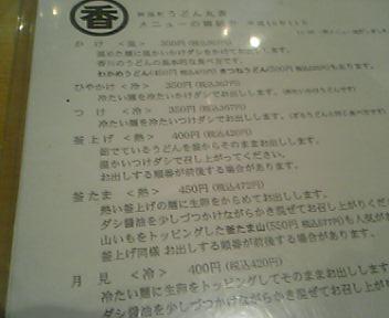 DVC00096.JPG