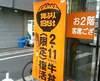 20050211_0010